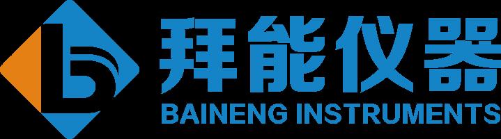 拜能仪器-专业环境气象仪器设备供应商
