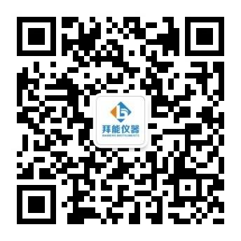 彩票APP-专业环境气象仪器设备供应商
