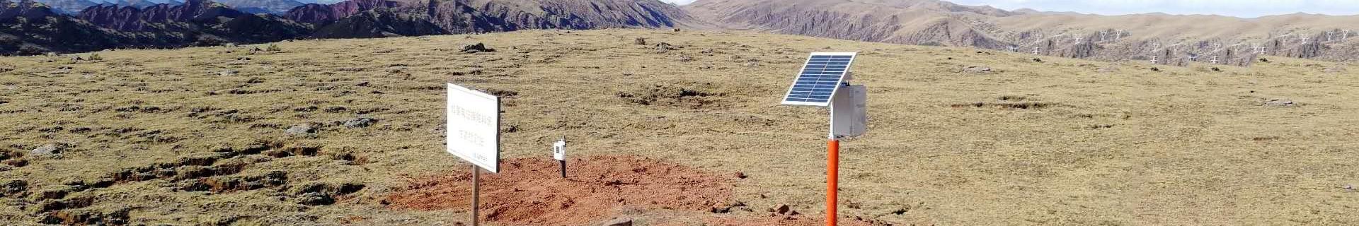 无线土壤温湿度监测站