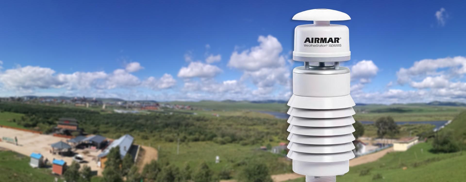150WXRS超聲波氣象站