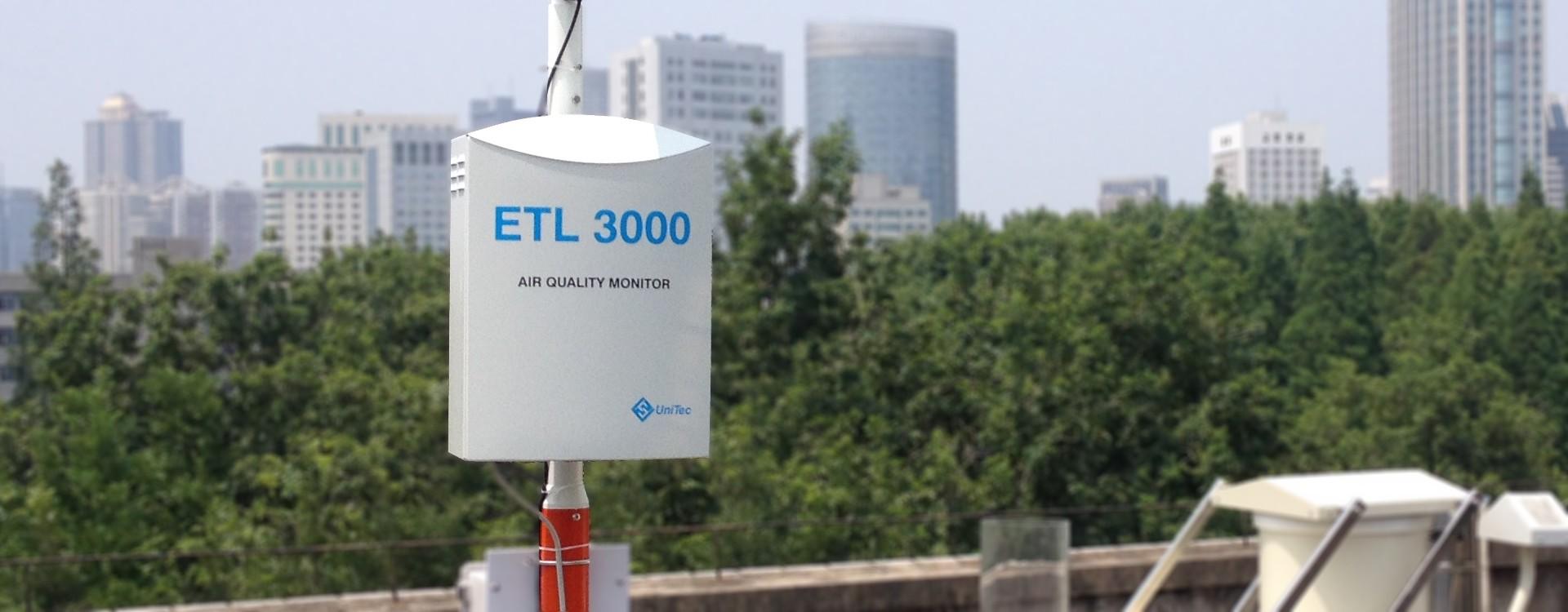 空氣質量在線監測系統