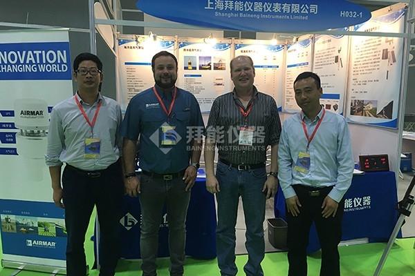 """我公司参加2017广州""""第九届中国气象科技展"""""""