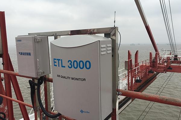 我公司為浦東海事局提供的固定點船舶尾氣排放系統驗收完畢
