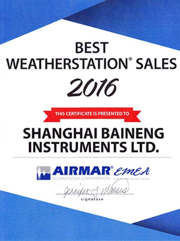 AirMar销售
