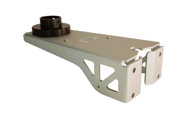 MaxiMet横臂安装支架